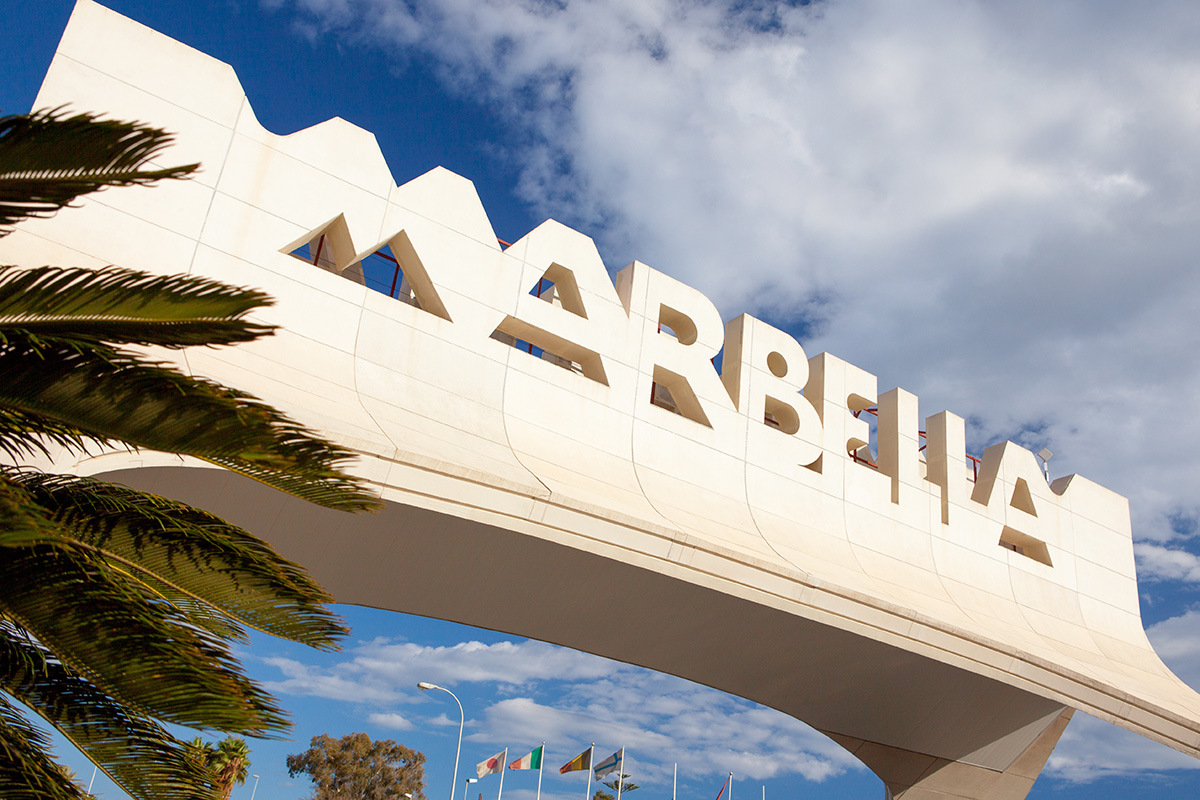 Marbella welcome arch